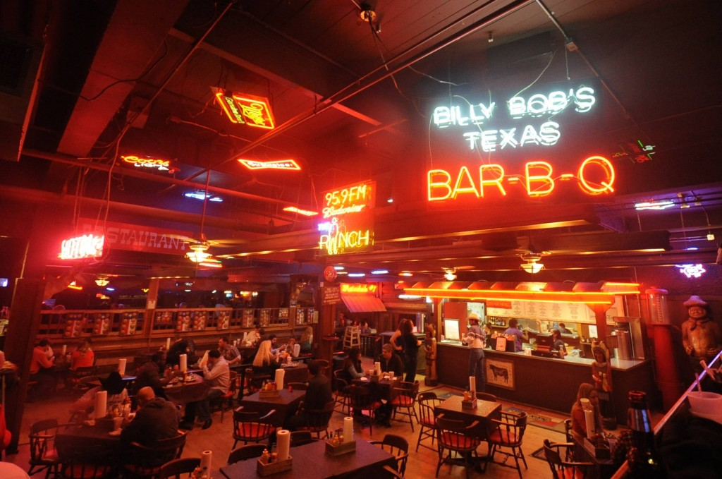 billy-bobs-texas